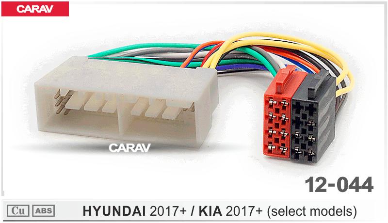 CARAV 12-044
