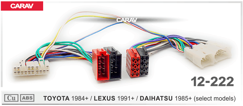 CARAV 12-222