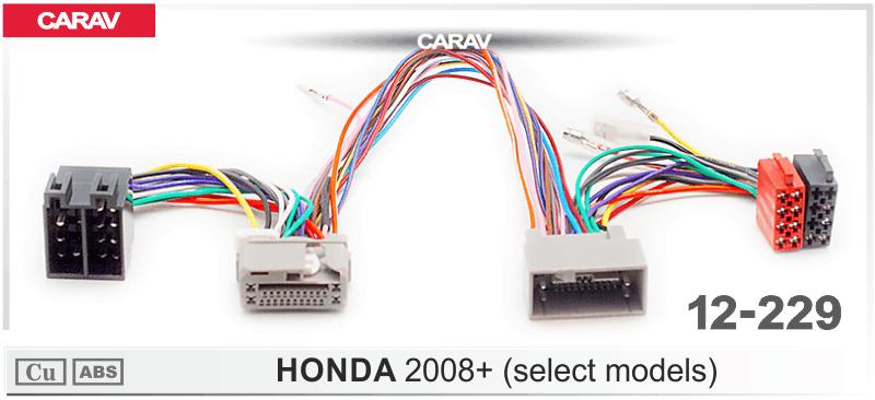 CARAV 12-229
