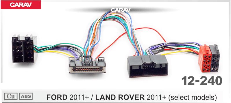 CARAV 12-240
